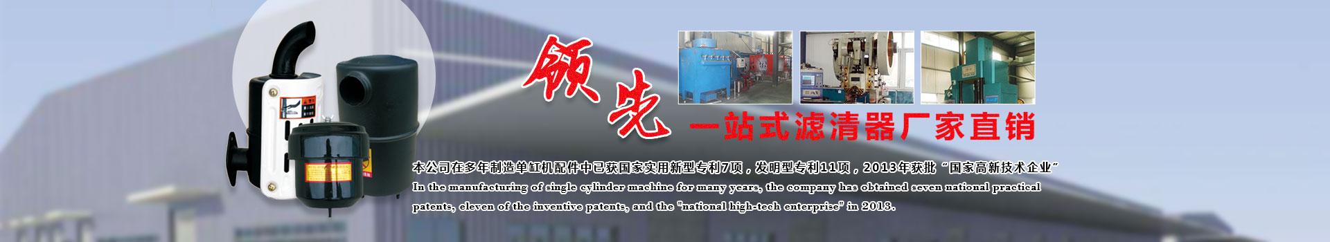 产品中心,空气滤清器公司